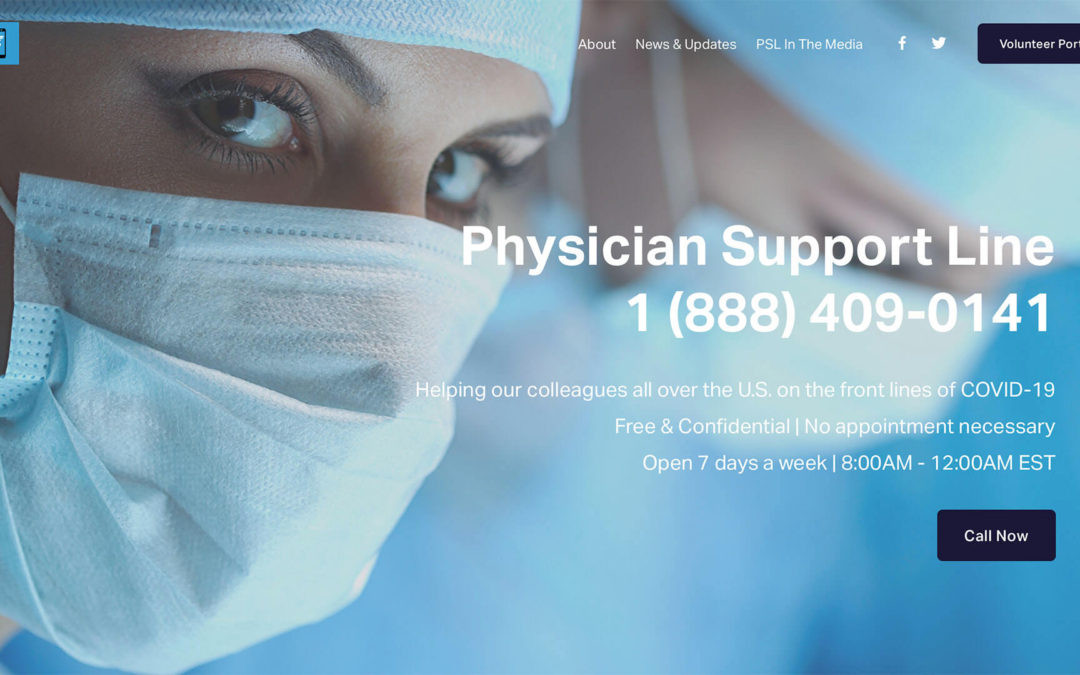 Physician Support Line